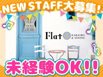FLAT 四ッ谷店のアルバイト情報