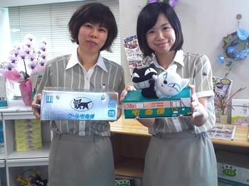 ヤマト運輸(株) 魚津本江センター(2604466)のアルバイト情報