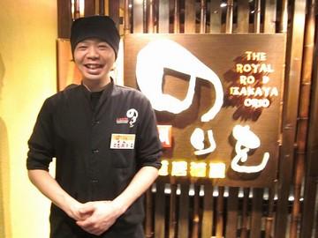 (有)グッド・エヌエー 楽食居酒屋なごみ古川橋店(2598886)のアルバイト情報