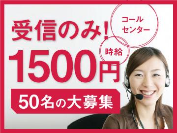 アデコ株式会社のアルバイト情報