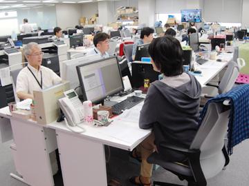 株式会社クロス・マーケティングのアルバイト情報