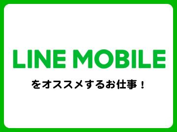 (株)ヒト・コミュニケーションズ ※【案件番号】Rのアルバイト情報
