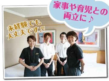 阪急阪神クリーンサービス株式会社のアルバイト情報