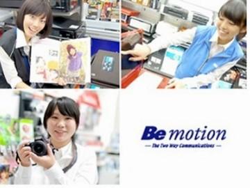 ビーモーション株式会社 東北支社のアルバイト情報
