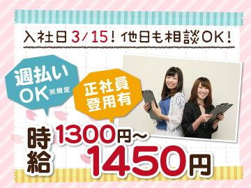株式会社KDDIエボルバ札幌センター/AA018594のアルバイト情報