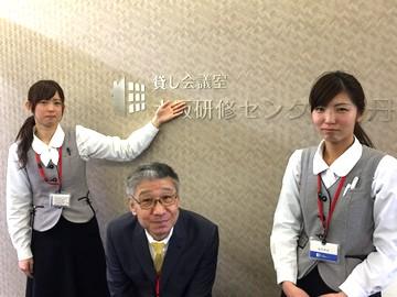 信和建設株式会社 JEC日本研修センターのアルバイト情報