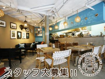 Micasadeco&Cafe(ミカサデコ カフェ)のアルバイト情報