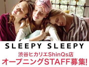 最高の眠りをテーマにした新ブランドです。