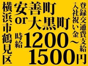マックスアルファ(株) < 応募コード 1-41-0227 >のアルバイト情報