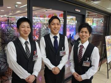 大一興業株式会社/DAIICHI 粉浜店(2487086)のアルバイト情報
