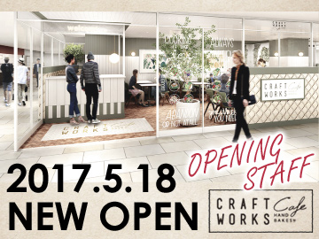 CRAFT WORKS CAFEのアルバイト情報