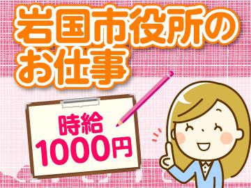 伊藤忠商事関連会社 (株)ベルシステム24 中国支店/005-60079のアルバイト情報