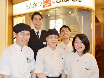 とんかつ新宿さぼてん 富山マリエ店(2623131)のアルバイト情報