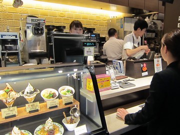 サンマルクカフェ (1)岡山空港店 (2)イオンモール津山店のアルバイト情報