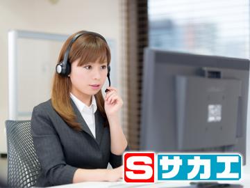 株式会社サカエ 松本営業所のアルバイト情報