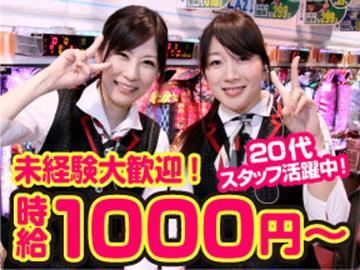 ケイズプラザ京町店のアルバイト情報