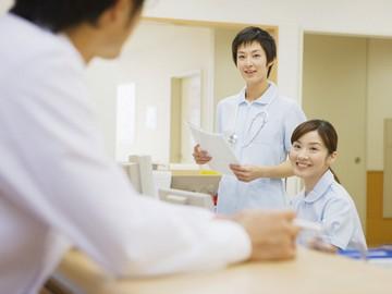 菊名耳鼻咽喉科医院のアルバイト情報
