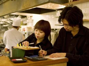 八剣伝 (1)西条大坪店(2)高屋店 のアルバイト情報