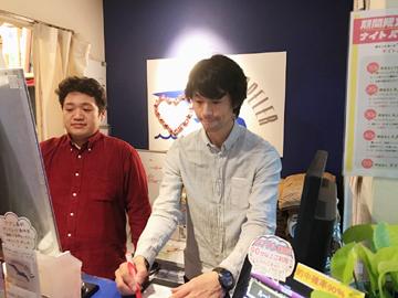 レンタルルームアプレ (株式会社NAOYOSHI)のアルバイト情報