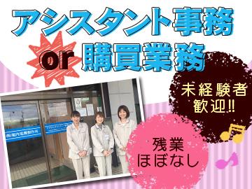 株式会社堀内電機製作所のアルバイト情報