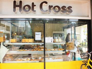 HotCross(ホットクロス) 北堀江店のアルバイト情報