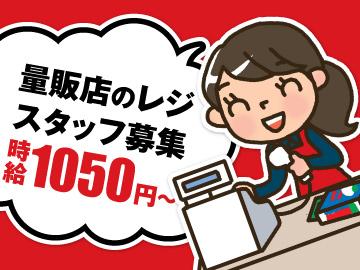 株式会社ヒト・コミュニケーションズ /02o05017022201のアルバイト情報