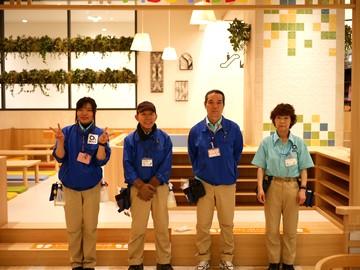 石井創堅株式会社のアルバイト情報