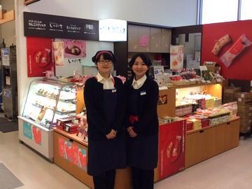 お菓子の販売★ラグノオ宮城県3店舗合同募集のアルバイト情報