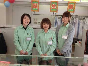 クリーニングぴいぷる☆10店舗で同時募集!のアルバイト情報