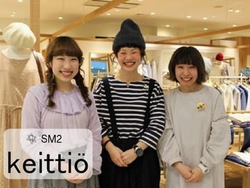 SM2 keittio 下松駅近郊(仮称)  (株)キャンのアルバイト情報