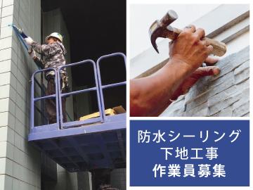 グッドアール株式会社 東京営業所のアルバイト情報