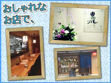 町屋酒場 りとも (1)甲子園口店(2)野田阪神店のアルバイト情報