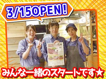 ランプキャップ 田町店のアルバイト情報