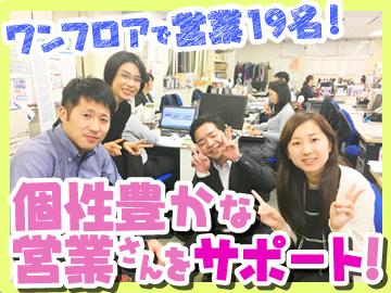 株式会社プライムサーヴ 神奈川中央・相模原エリアサービスのアルバイト情報