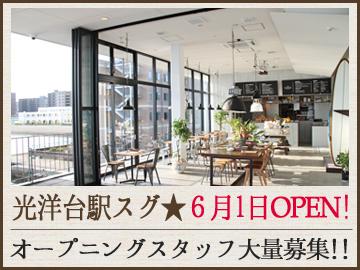 NORTHSHORE松山店(hanafruグループ) <6月1日OPEN予定♪>のアルバイト情報