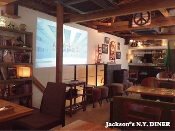 Jackson's N.Y. DINER (ジャクソンズニューヨークダイナー)のアルバイト情報