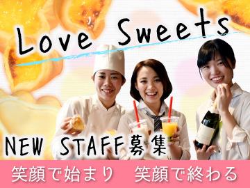 糖朝 京都店 (株)R・T・Cのアルバイト情報