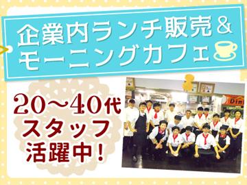 エームサービスジャパン(株) ツインズコート虎ノ門のアルバイト情報