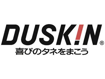 株式会社ダスキンクラウン 京都事務所のアルバイト情報