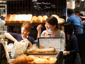 The City Bakery 中目黒のアルバイト情報