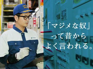 UTエイム株式会社【広告No.T000365】のアルバイト情報