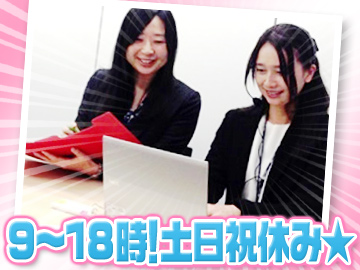 日本ATMヒューマン・ソリューション(株)/NKU3193のアルバイト情報