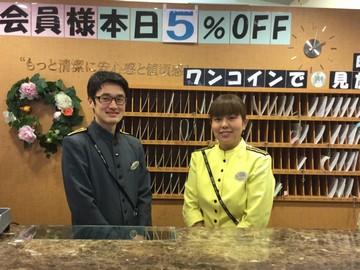 東横INN (1)新大阪中央口本館(2)新館のアルバイト情報