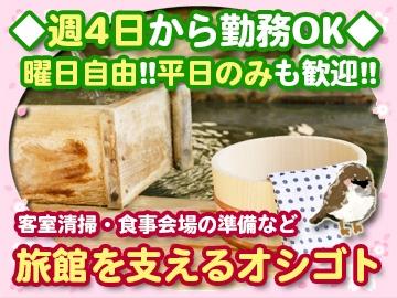ケービックス株式会社 渋川営業所のアルバイト情報