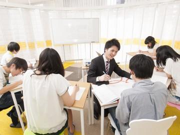 グループ学習教室 LABO7(ラボセブン)のアルバイト情報