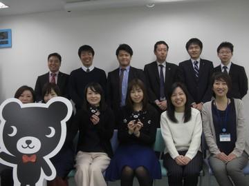公文教育研究会 岡崎事務局のアルバイト情報