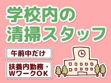 (株)トヨタエンタプライズのアルバイト情報