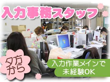 大友運送株式会社 埼玉営業所のアルバイト情報