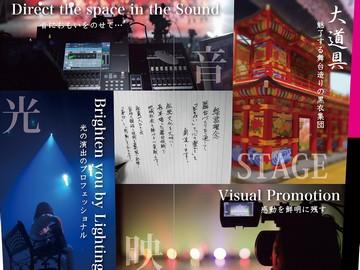 (株)福岡市民ホールサービスのアルバイト情報