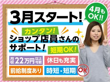 株式会社マックスコム【三井物産グループ】百道浜のアルバイト情報